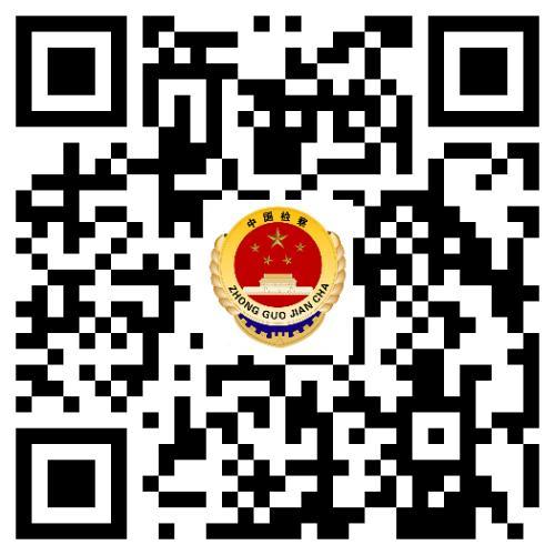 扬州检察头条号二维码.jpg